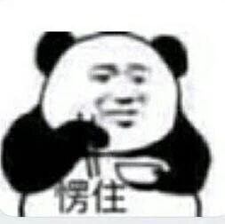 """【河马探店】吃完资阳这家店,我想大喊""""老板打包"""""""
