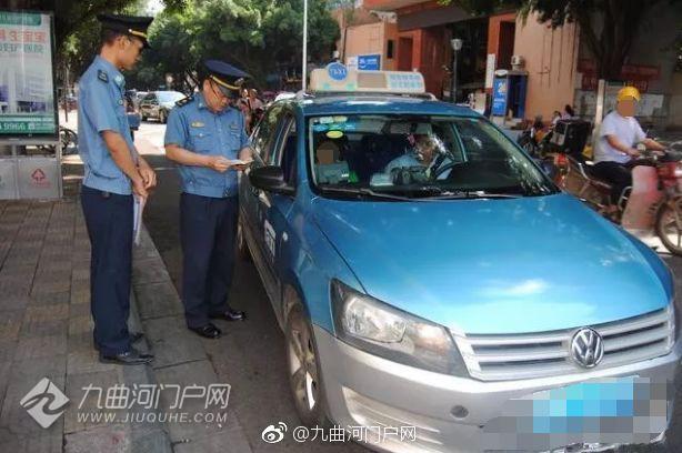 资阳市交通运输局关于调整资阳城区巡游出租汽车运价的公  告