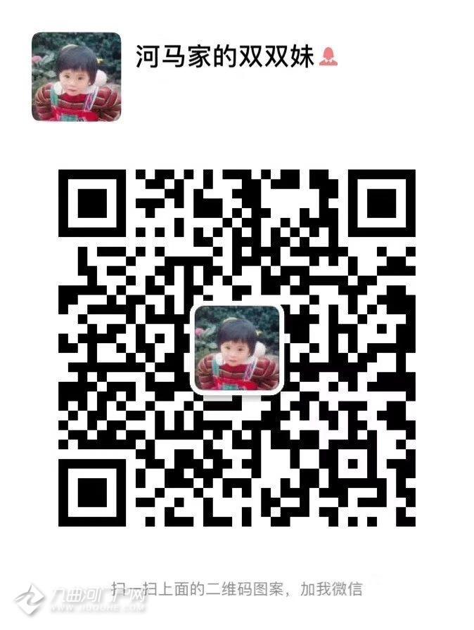 【河马试吃团】一起到资阳那年那班串串香火锅免费试吃,名额有限,速报名! ...