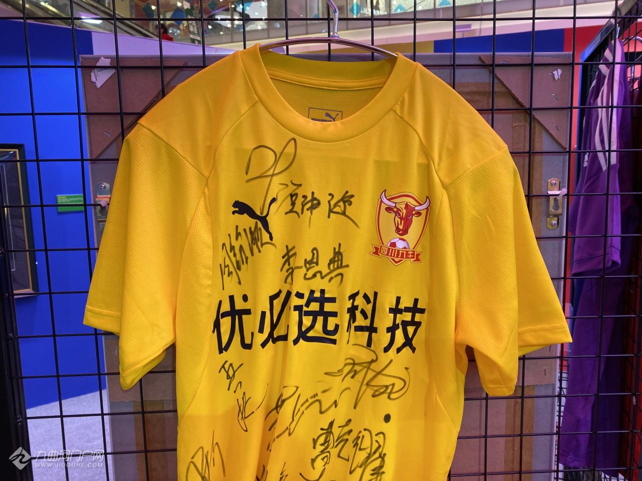 【我的十一游记】到成都观世界足球巨星签名装备藏品展,这里面集结了60余位足坛传奇巨星的珍品 ... ...