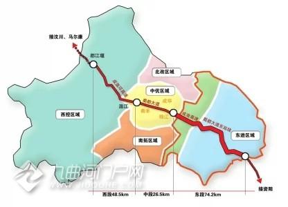 请大家讨论:这成渝东西城市主轴线出现了,我们资阳雁江又该怎么发展呢? ...