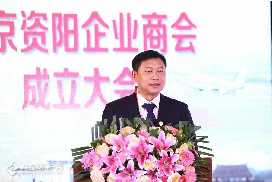 北京资阳商会成立全国安商联盟邓小波主席到场祝贺(转)