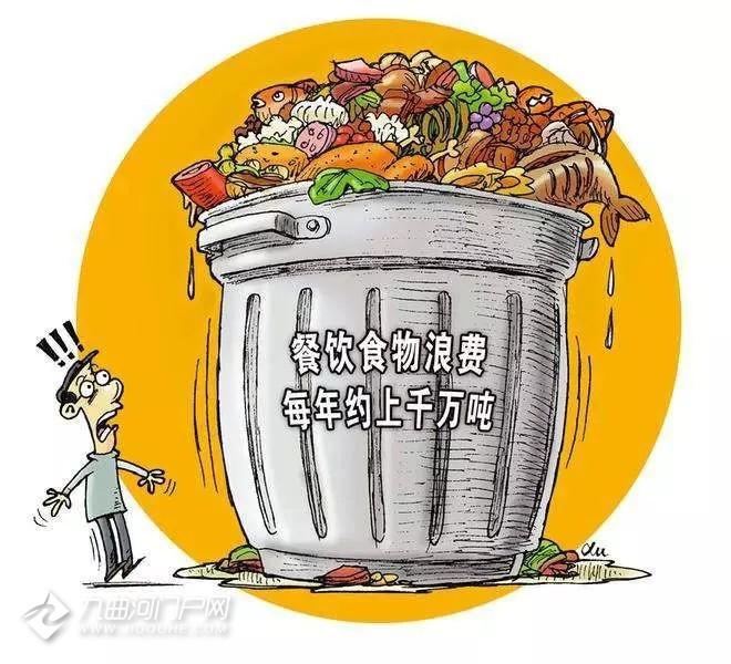 今天是世界粮食日,不要浪费每一粒粮食,光盘行动不该被遗忘