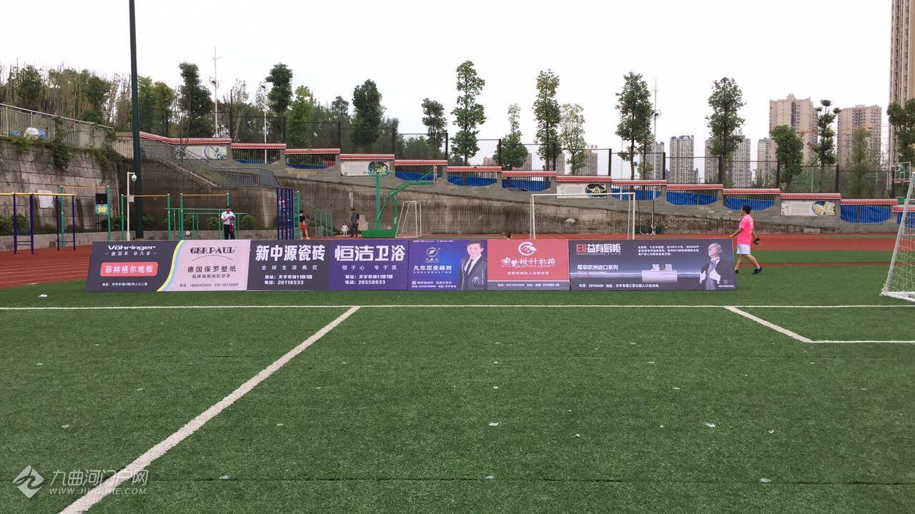 资阳市雁江区第二十届雁城杯联赛即将打响,先广告位招商中,有意者来!