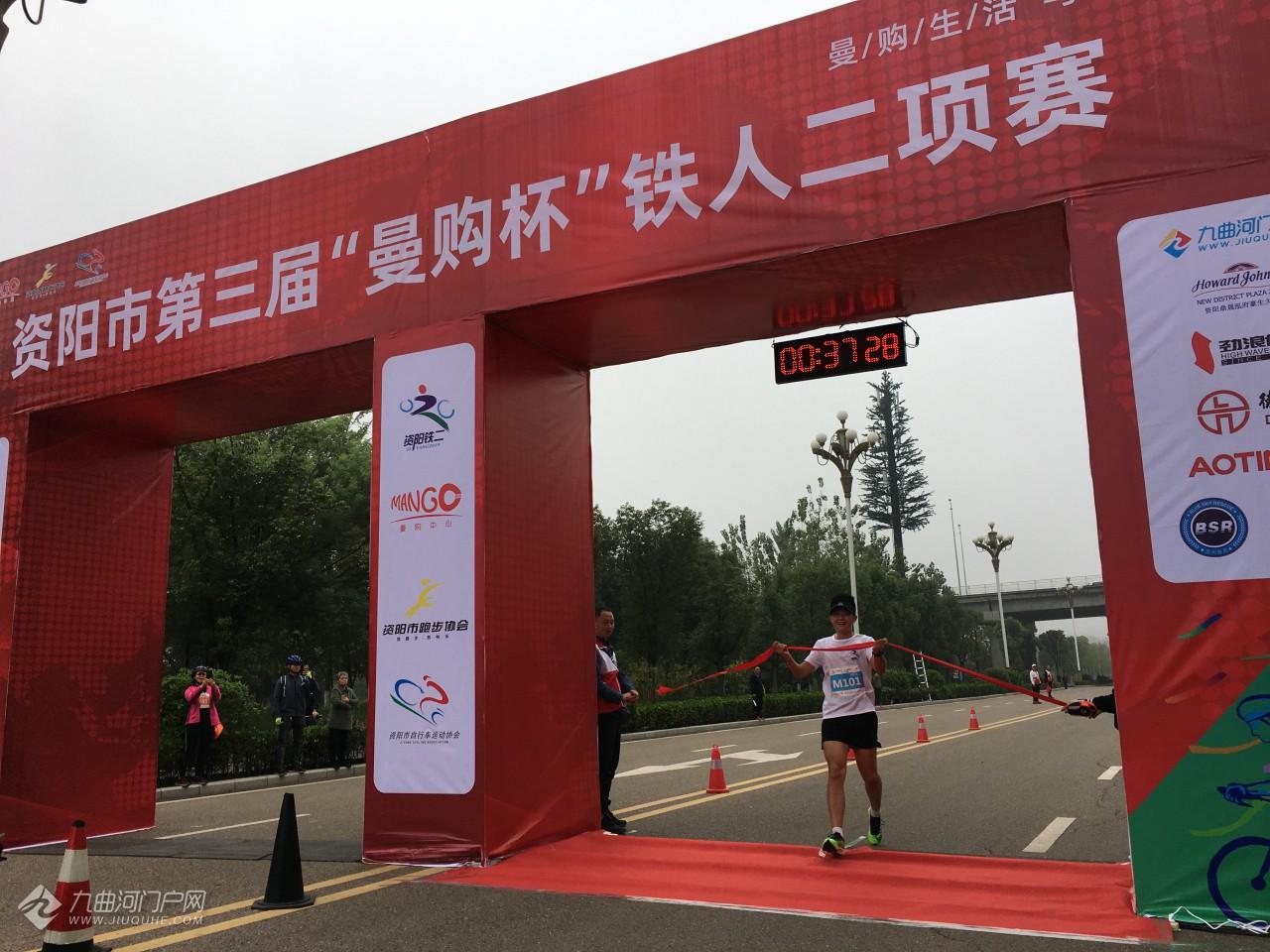 资阳市第三届铁人二项赛今天举行,重庆小伙以1小时38分23秒成绩摘全能冠军! ... ... ...