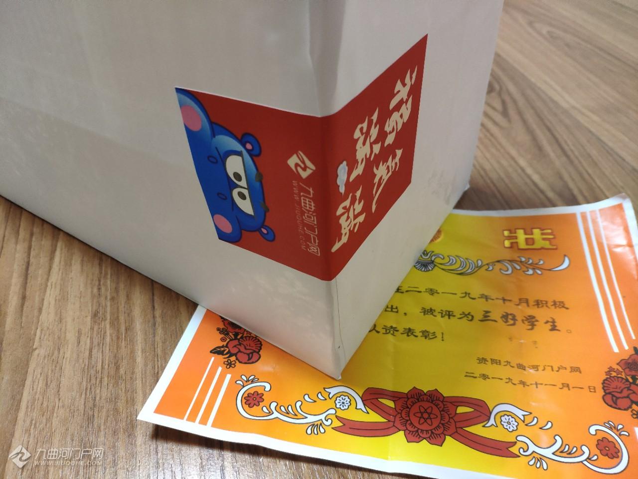 去河马家领十月三好学生奖品,这一次的礼品真让人惊喜!