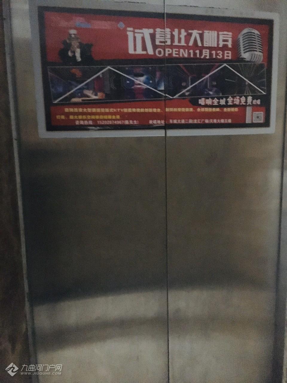 今天上午资阳九曲一号全小区电梯停用,物业故意停电,事情还在发展中…