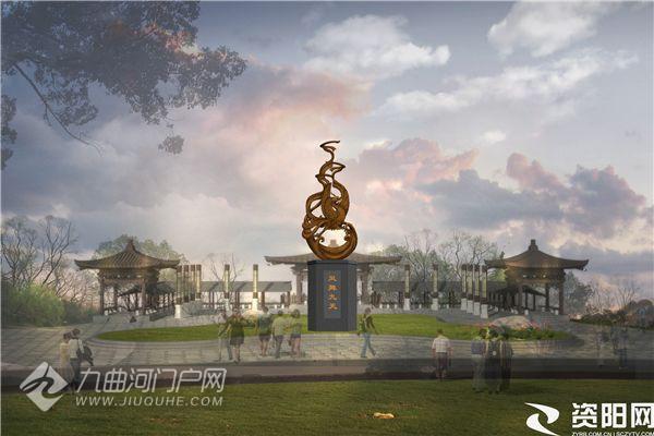 洋气!资阳凤岭公园将建5座主题雕塑,预计本月底与市民见面