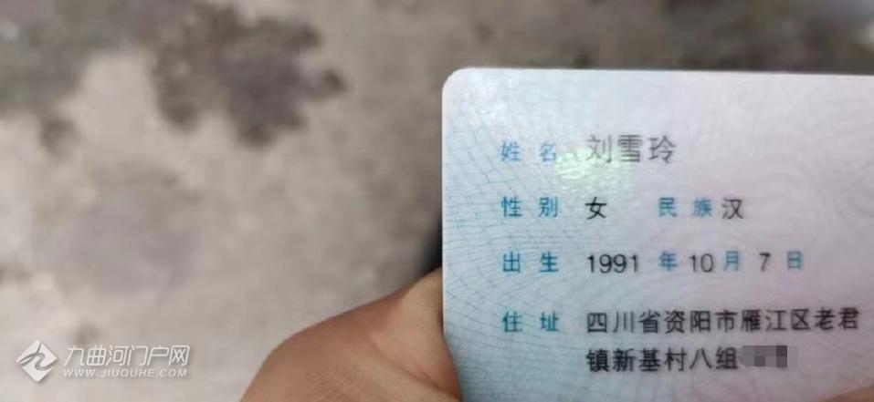 在资阳坐出租车捡到黑色小包一个,内有身份证驾驶证等物品!