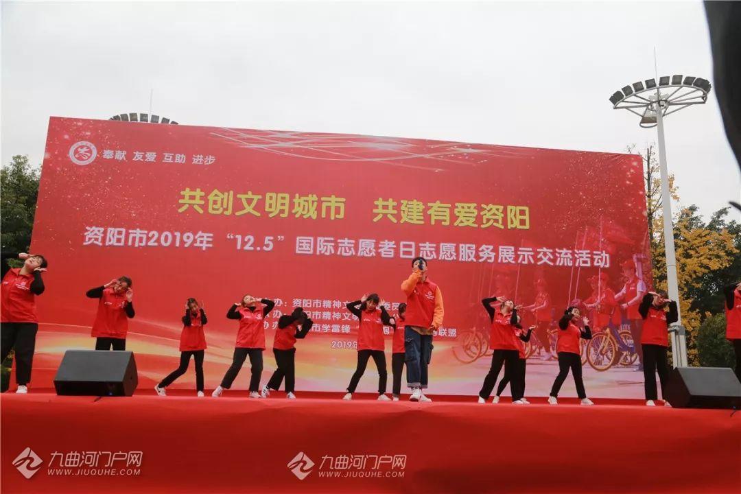 第33个国际志愿者日来临之际,资阳这个活动不要太暖心!