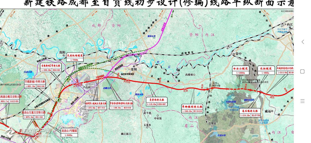(1楼更新大图)成达万铁路可研鉴修通过评审