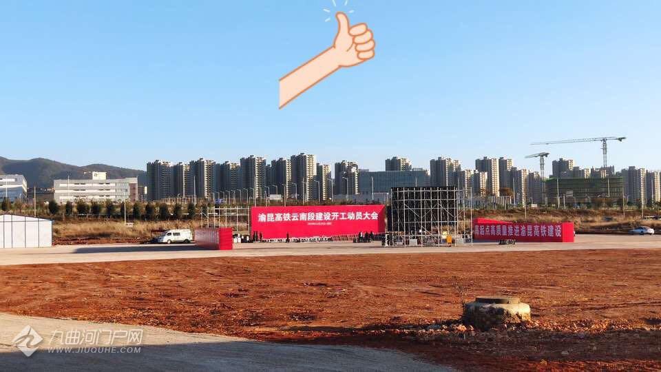 蓉昆高铁云南段终于开干!图中分别是昭通段和长水机场段