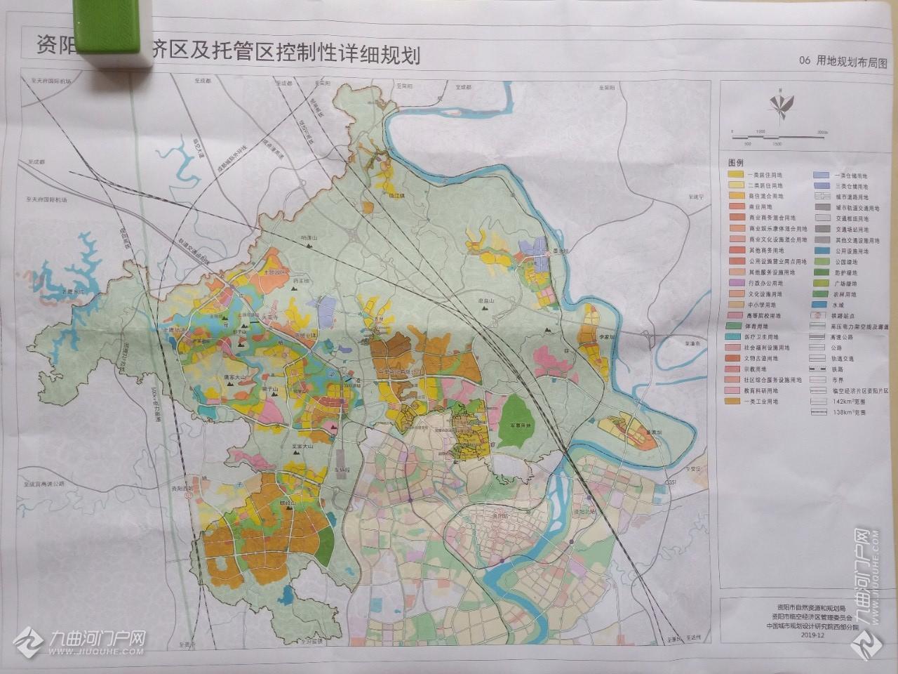 专业图:成达万、轨交资阳线、蓉昆高铁、成都城际外环线