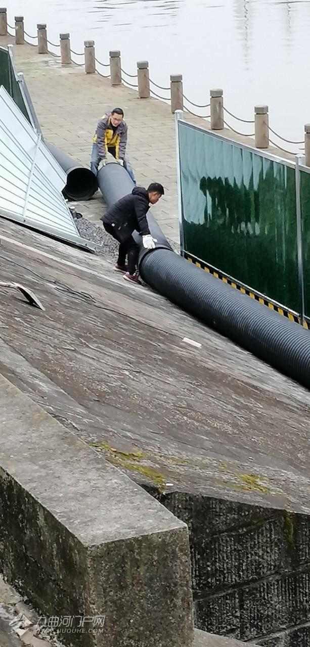资阳九曲河南干渠雨污合流排水口水质改善生态治理工程正在截污施工,施工周期60天。 ...