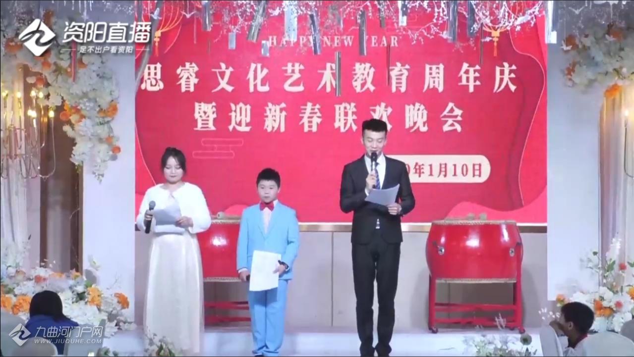 周年庆+新春联欢晚会!资阳思睿教育的孩子们齐上阵送祝福