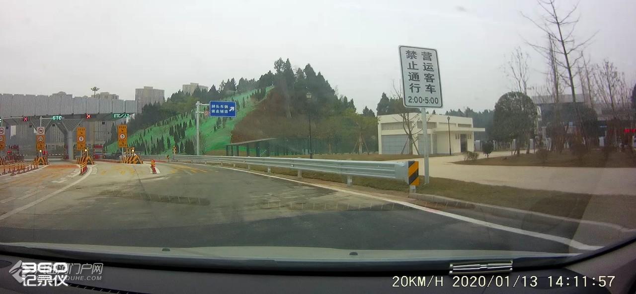 跑资阳高速是免费吗?今天从新收费站到高新区,过路费是零!