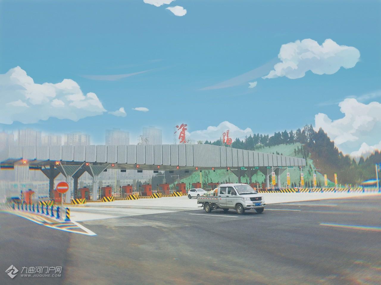 重修后的资阳西高速公路收费站,高大上双向16车道!