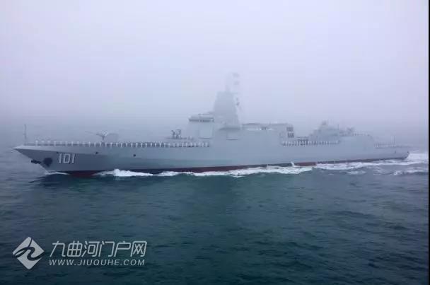 """055型""""万吨大驱""""首舰南昌舰入列!中国海军迎来第四代驱逐舰"""