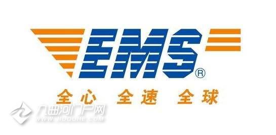 过年期间,资阳营业的快递公司有哪些?