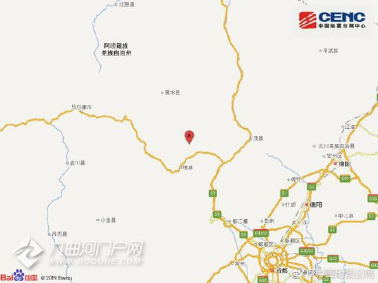 01月22日15时08分,四川阿坝州理县发生4.5级地震!15点10我在床上睡觉感受到了…… ...