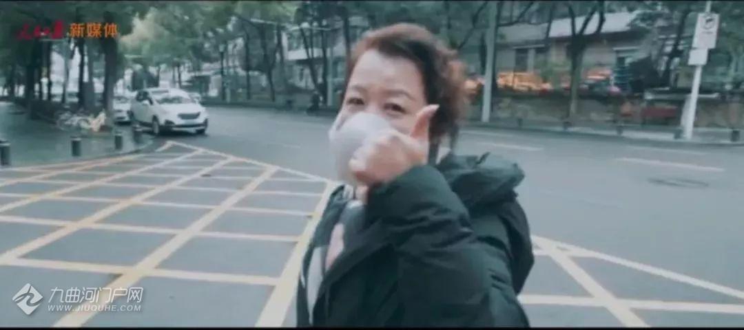 凝聚新力量 携手战疫情 ——公益歌曲《与你同行》声援武汉!