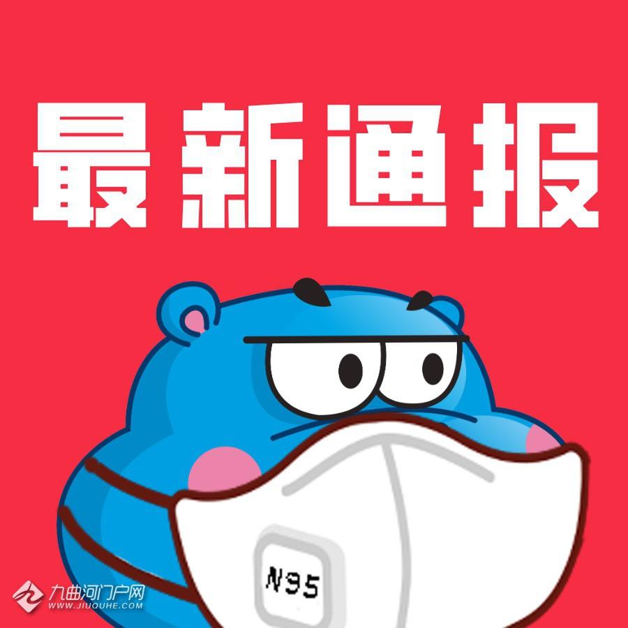 2020年2月13日资阳市新型冠状病毒肺炎疫情情况