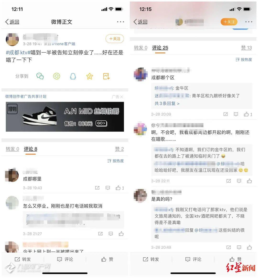 紧急通知!资阳KTV、网吧等场所暂不复业,已复业的暂停营业!
