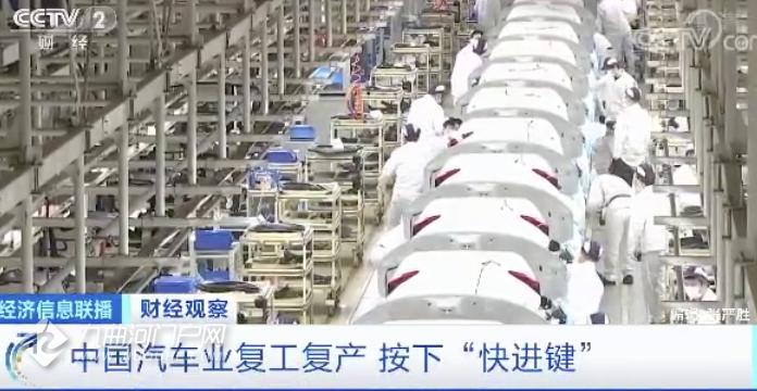 超150家工厂停产!降薪、裁员、停产,汽车产业正遭遇史上最大规模危机…