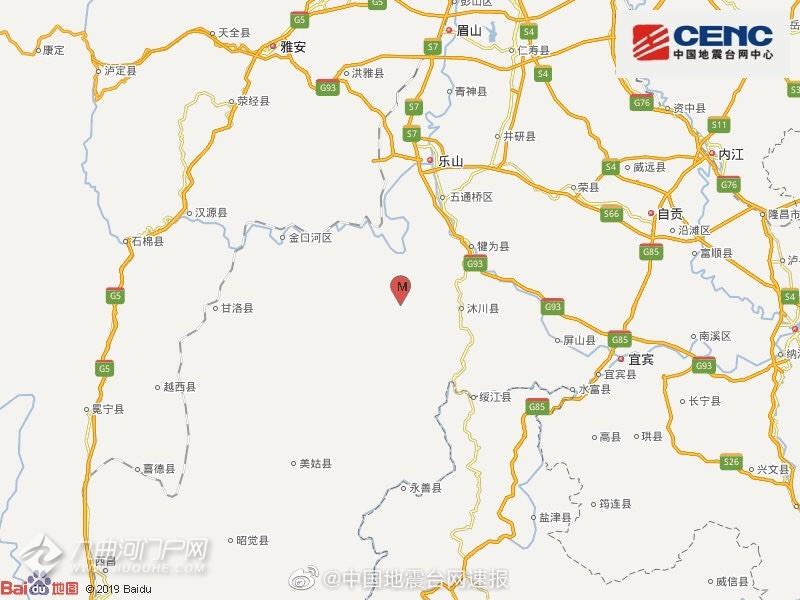 5月26日20时34份,四川乐山市马边县发生3.8级地震,震源深度14千米!