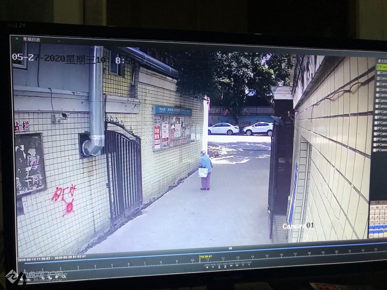 (已找到)紧急寻人:资阳93岁老人27日上午在刘家湾市场附近走失!请帮忙转发留意下!