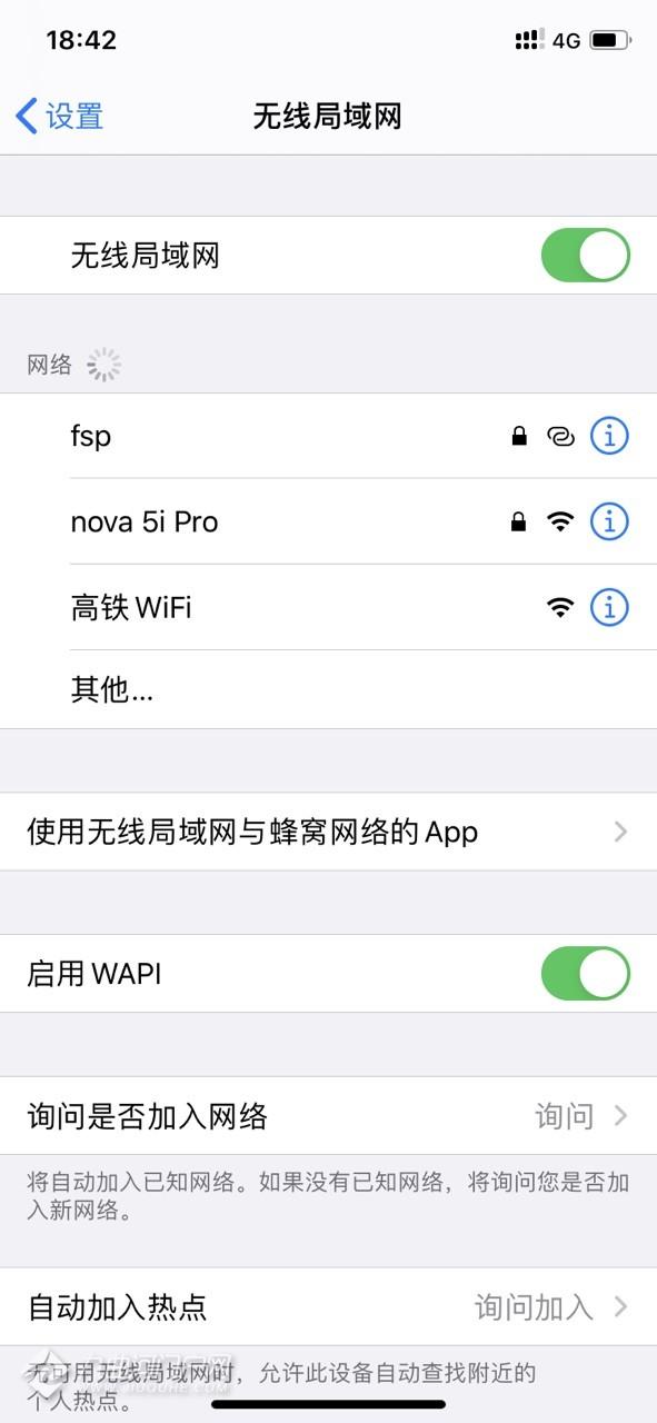 第一次体验高铁WiFi,速度真快,还不只WiFi这么简单!厉害了,我的国铁!