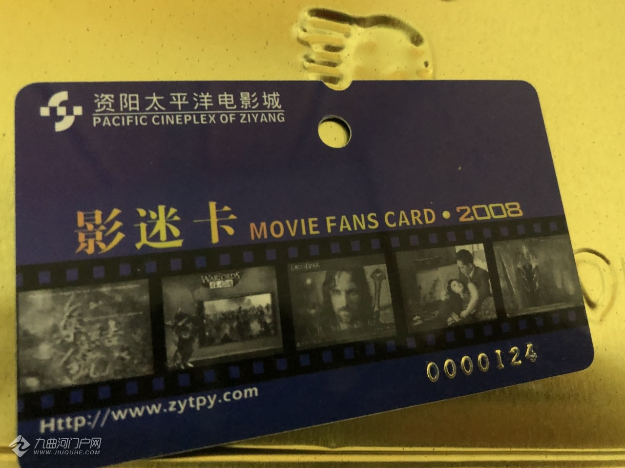 今天在家找到了一张电影卡,勾起了很多在资阳看电影的美好回忆!