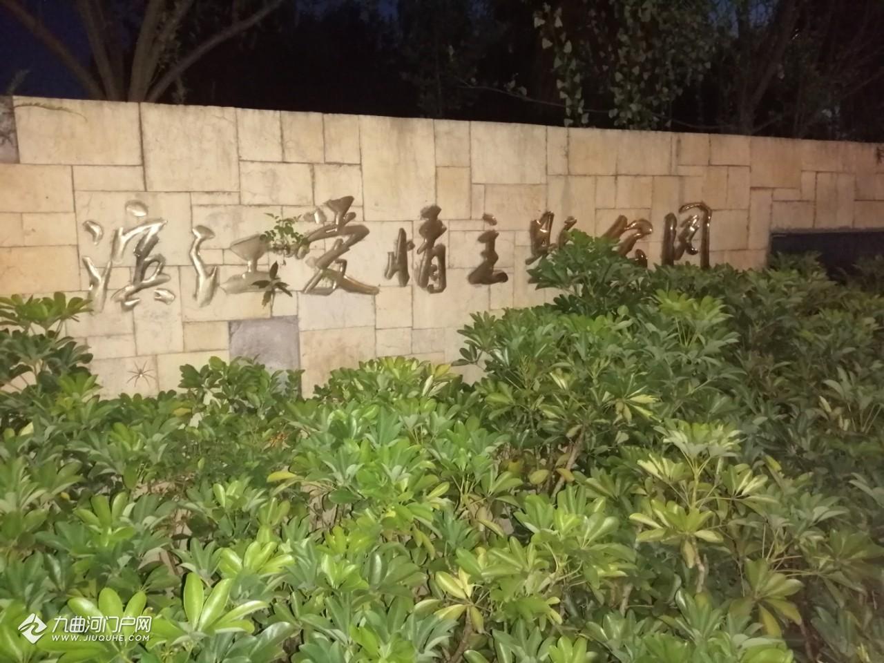 """资阳有个大大的""""滨江爱情主题公园"""",却没有一个厕所!"""