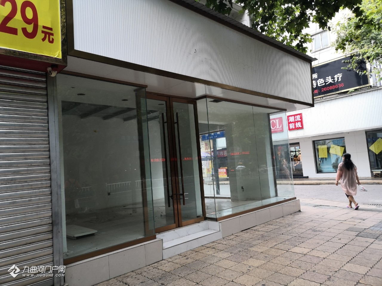 和平路还是算资阳人很多的地方,怎么总有这么多店子关门?