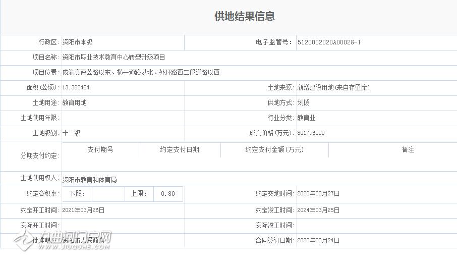 QQ浏览器截图20200713174231.png