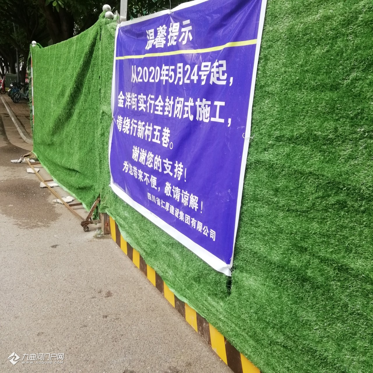 支持老城改造工程,资阳这条街再也看不见被暴雨水漫的泥泞景象了