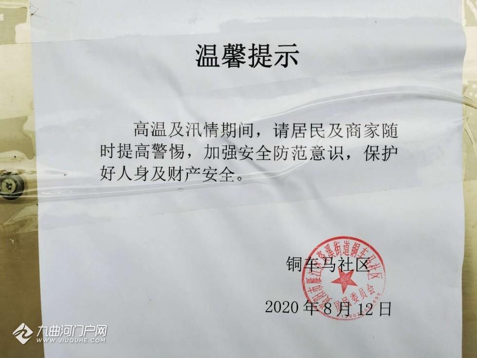 微信图片_20200813125544.jpg