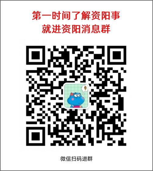 QQ图片20200817083048.jpg