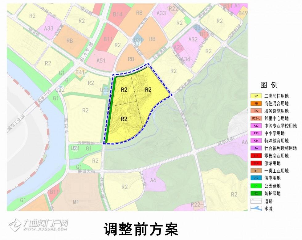 水润东都对面那宗地已由住房用地调改为商住用地,估计是专门给资阳吾悦广场调改的