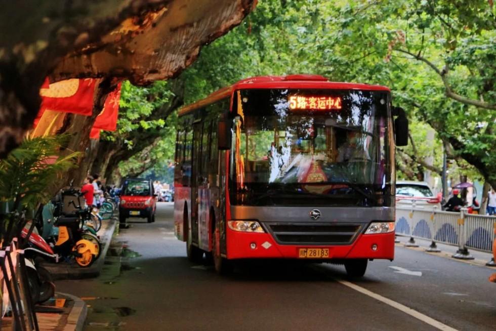 【晚8点红包】在资阳日常出行,你常坐的公交车是哪一路?