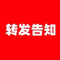 正式通告来了!资阳城区将从9月22日20:00起减压供水