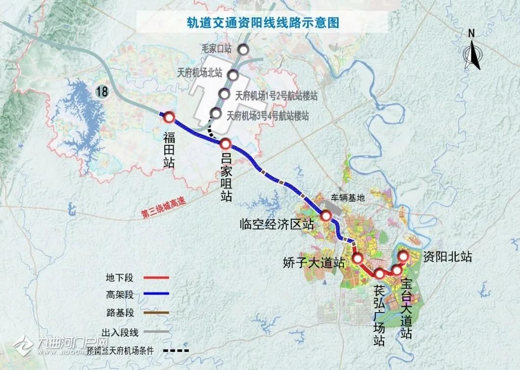 成都轨道交通:轨道交通资阳线工程首次环境影响评价信息公开