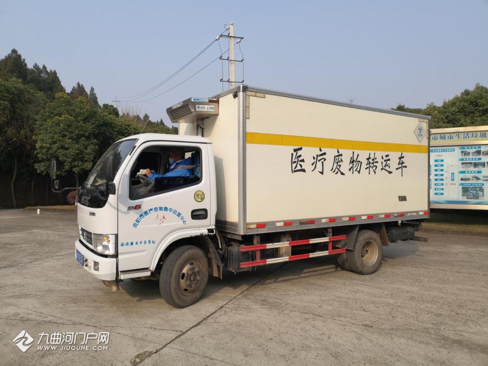 资阳市创达医疗废物集中处置有限公司开展医废收运处置应急演练!