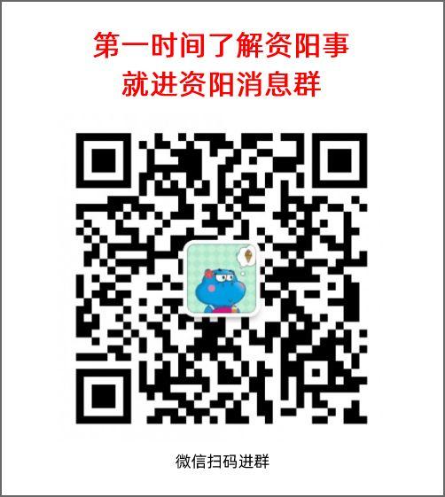 【晚8点红包】今晚9点还有红包,请准时打开九曲河门户网app~