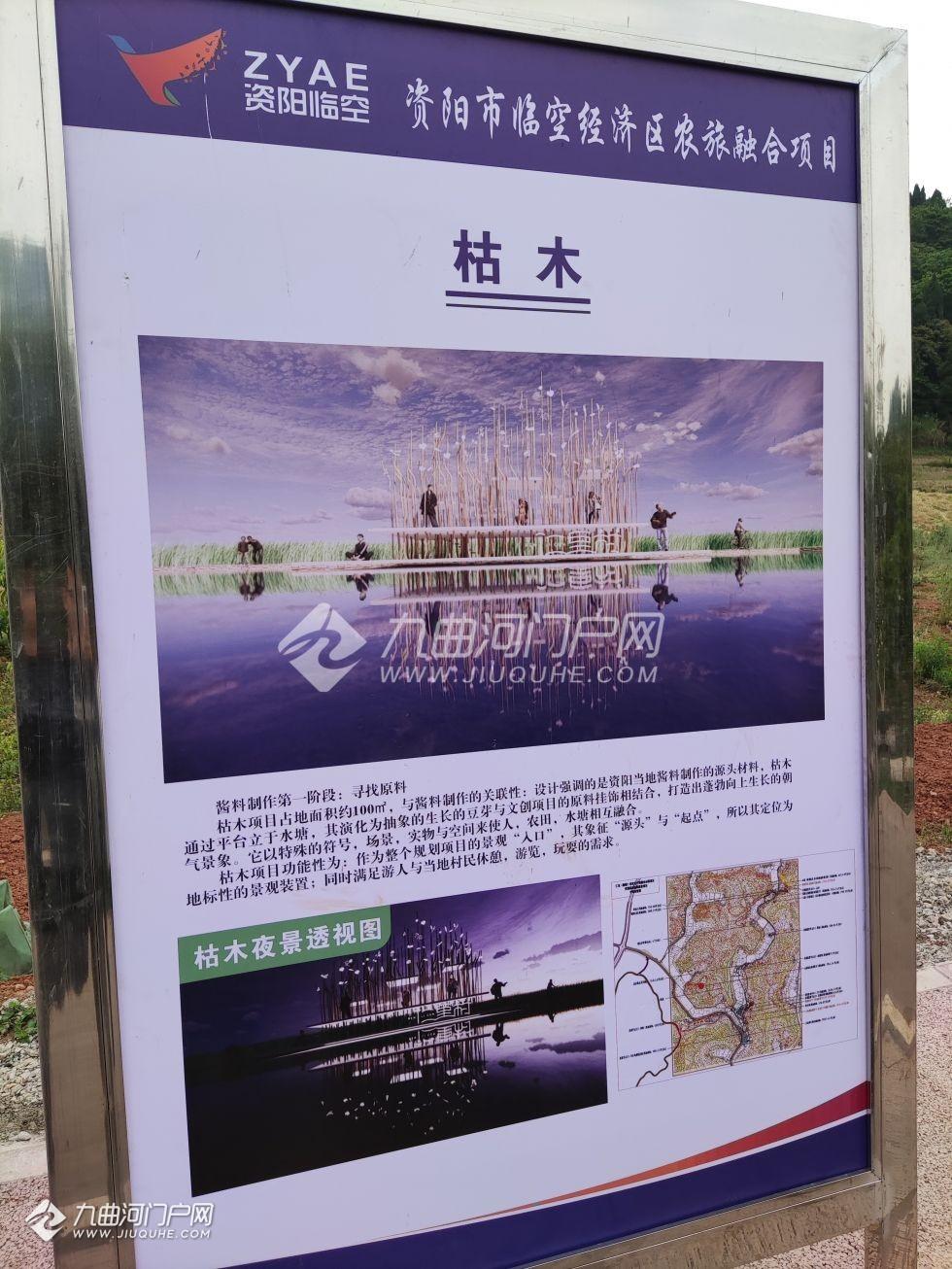 资阳临空经济区还会规划一个酱园集市,应该是农旅主题的项目,很是期待!