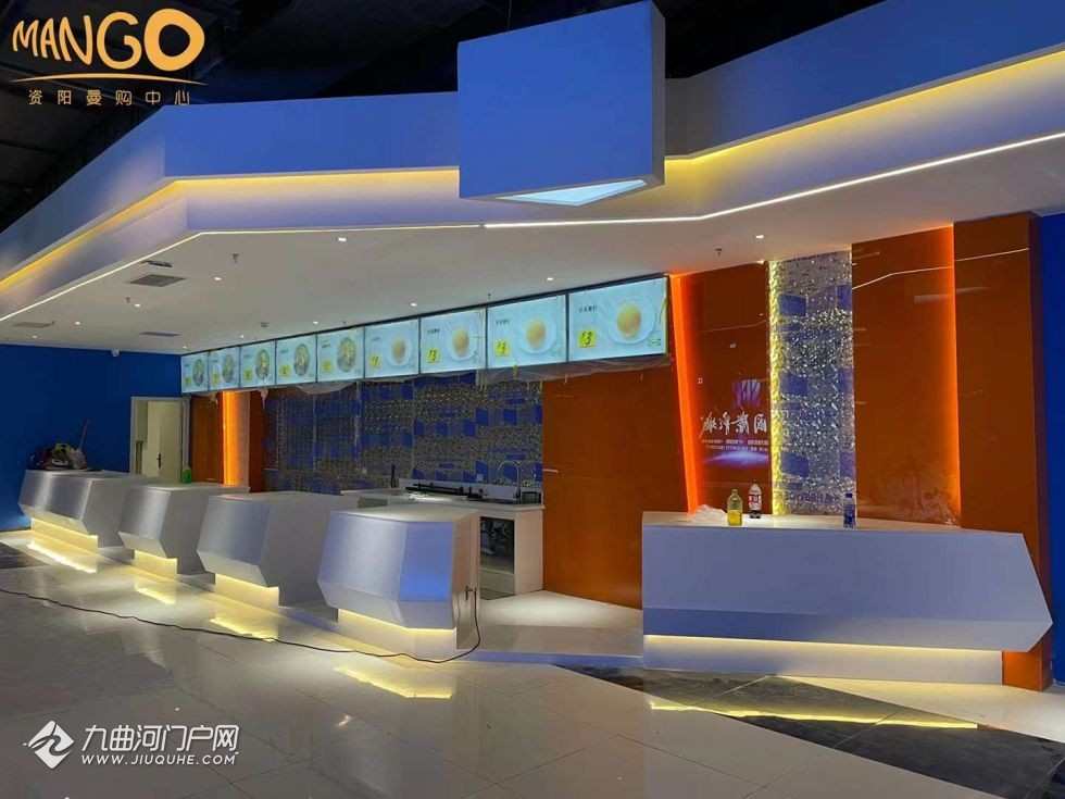 资阳曼购中心的电影院快装修完了!内景图抢先看,应该就不久后就要和大家见面了!