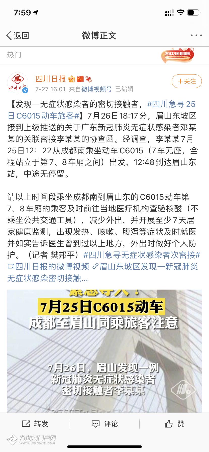 微信图片_20210727200428.png