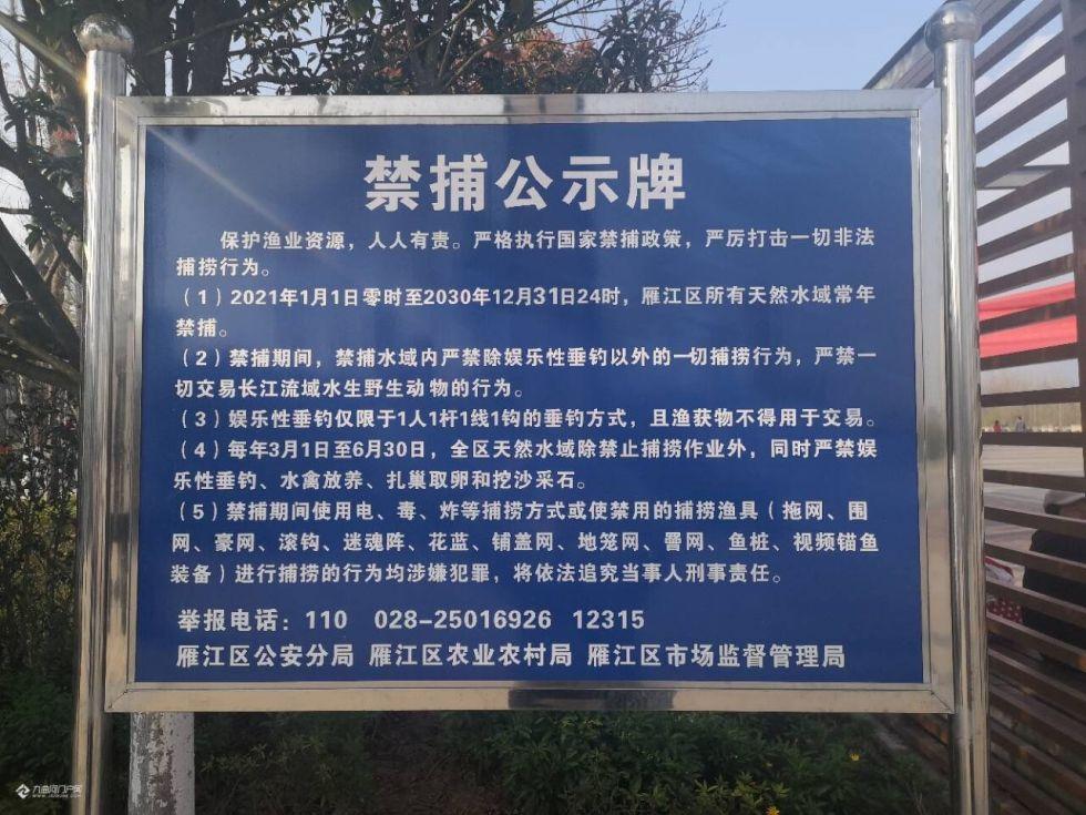 资阳雁江十年禁捕工作全面开展,一支33人的渔政协助巡护队伍已开始运行!