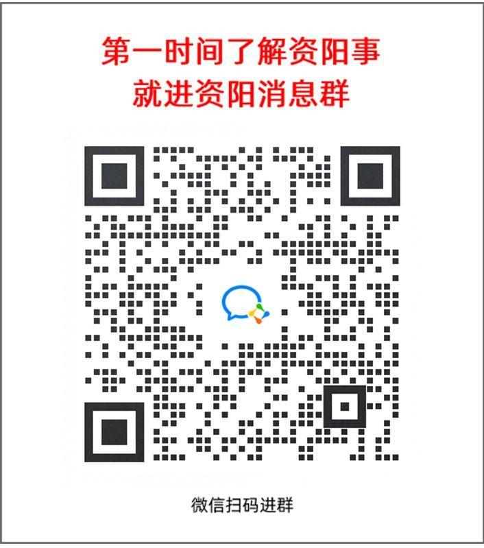 x消息群二维码.jpg