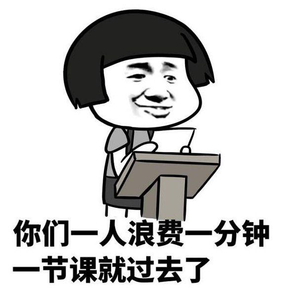 src=http___img3.doubanio.com_view_note_large_public_p35175916.jpg&refer=http___i.jpg